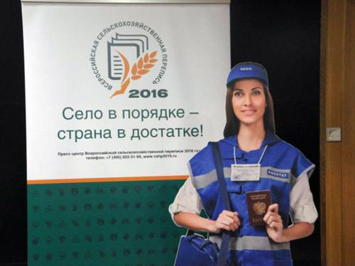 Первого июля развернется обширная кампания сельхозпереписи
