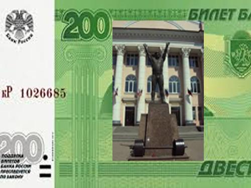 Появится ли на новых банкнотах изображение Василия Алексеева?