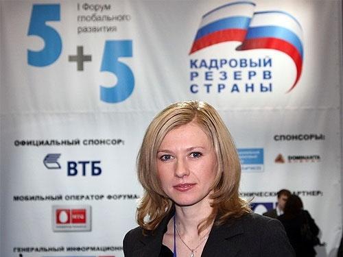 Депутат и кандидат Екатерина Стенякина засветилась на Change.org и вызвала дискуссии в СМИ