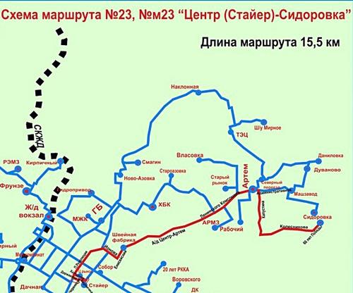 Автобусные маршруты на Сидоровку укоротят из-за плохой дороги