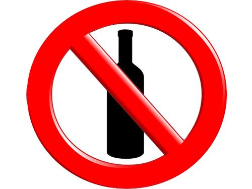 1 сентября – запрет на продажу спиртного