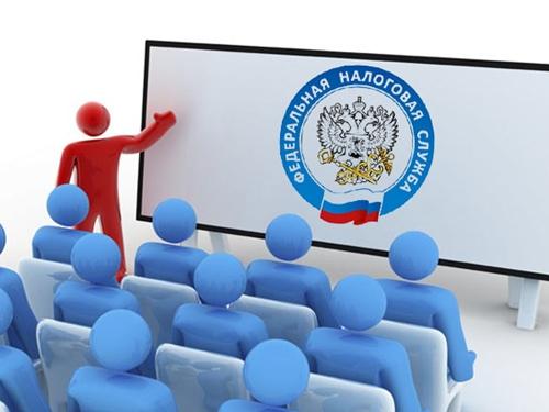 В последнюю декаду сентября пройдут семинары для налогоплательщиков