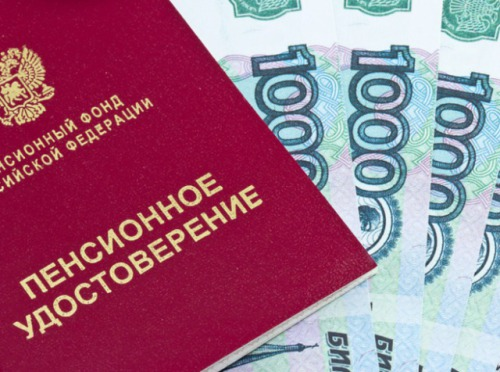 Правительство России одобрило законопроект о единовременной индексации пенсий