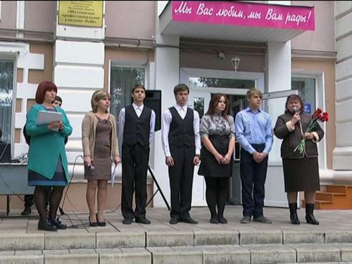Мемориальная табличка открылась на фасаде профессионального училища №36