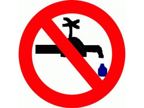 В Шахтах не будет воды