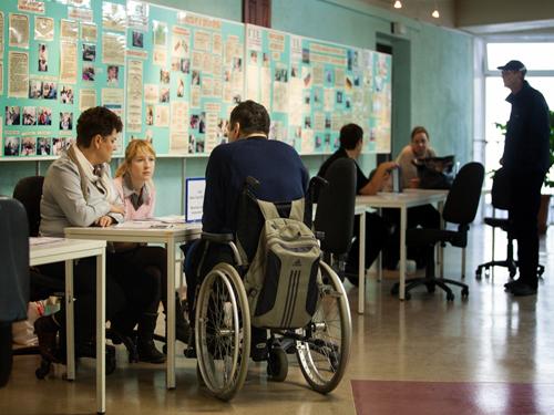 День открытых дверей для людей с ограниченными возможностями проведут в ЦЗН