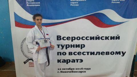 Шахтинская каратистка привезла медаль с  Всероссийских соревнований по всестилевому каратэ.