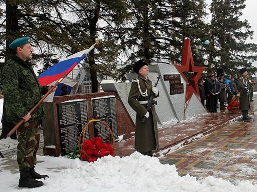 В Шахтах отметили День Героев Отечества