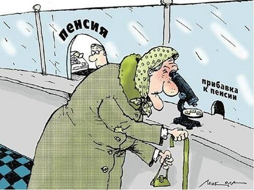 Пенсии вырастут с 1 февраля