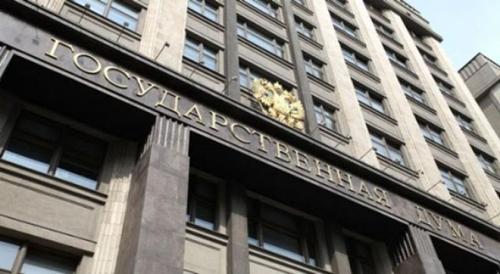 Донские депутаты Госдумы обсудили с Минэнерго меры поддержки шахтёров