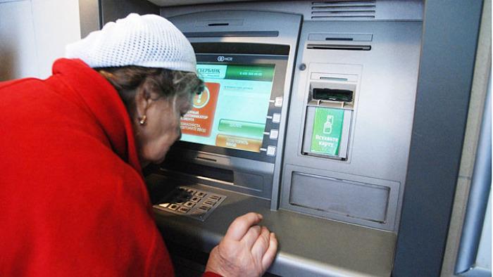 Центробанк вводит налог на получение пенсии