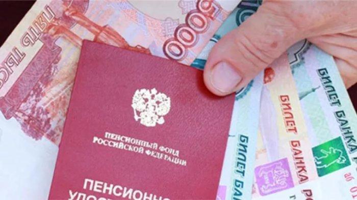 Россиян обяжут автоматически копить на пенсию
