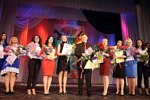 Наш учитель стал победителем конкурса