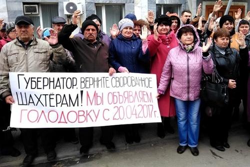 Гуковские горняки снова грозят голодовкой