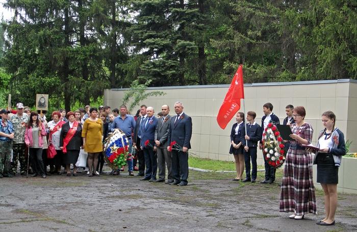 Артёмовцы отметили День Победы