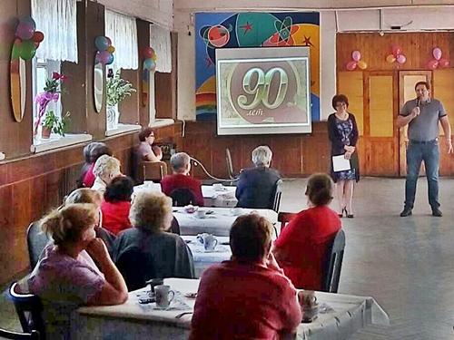 Шахтинская библиотека имени Недогонова отметила 90-летний юбилей