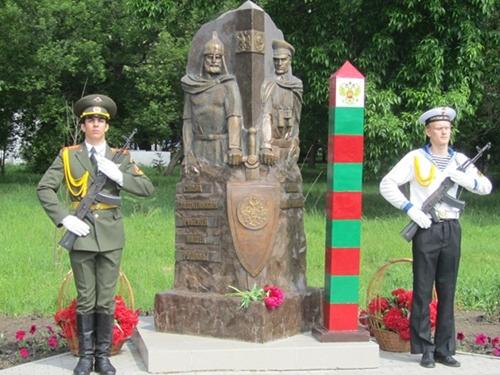 День пограничника отметили митингом в Александровском парке