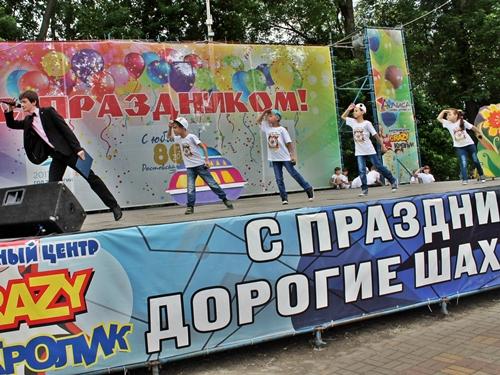 Юных шахтинцев поздравили с Днём защиты детей