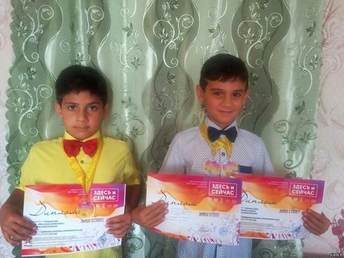 Питомцы Шахтинского ГДДТ вернулись с победами с Международного фестиваля