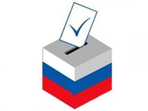 В Шахтах назначены выборы