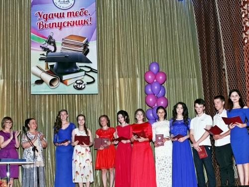 Выпускникам Шахтинского медицинского колледжа вручили дипломы