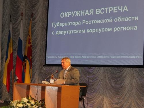 """Василий Голубев: """"Нам нужно учиться новым подходам к благоустройству и формированию комфортной среды"""""""