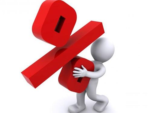 В Шахтах утверждены новые ставки налога на имущество