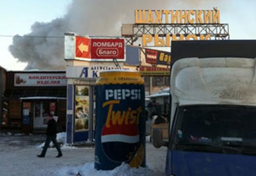 Шахтинские рынки проверят на пожароопасность, а спасателей - на обеспеченность инвентарём