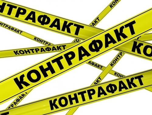 Шахтинская прокуратура пресекла реализацию крупной партии контрафактных товаров