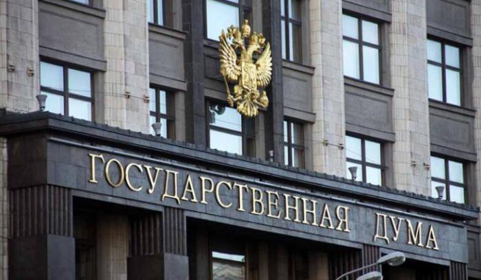Новые законы с 1 января 2018 года в России