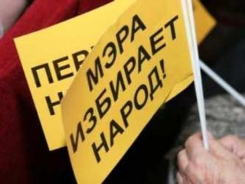 В Законодательном собрании области сочли инициативу новочеркассцев насчёт прямых выборов мэров - незаконной