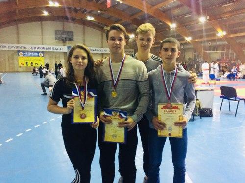 Шахтинские каратисты вернулись с победами с открытого областного турнира по каратэ  «Осень-2017».