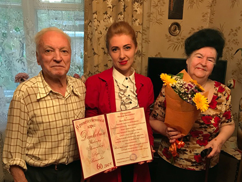 Вместе – 60 лет