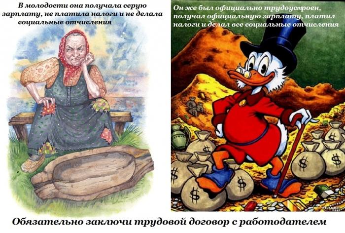 Шахтинского предпринимателя обязали официально оформить работника и выплатить заработанное