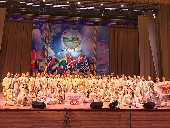 Шахтинские танцоры в Дагомысе пополнили копилку наград