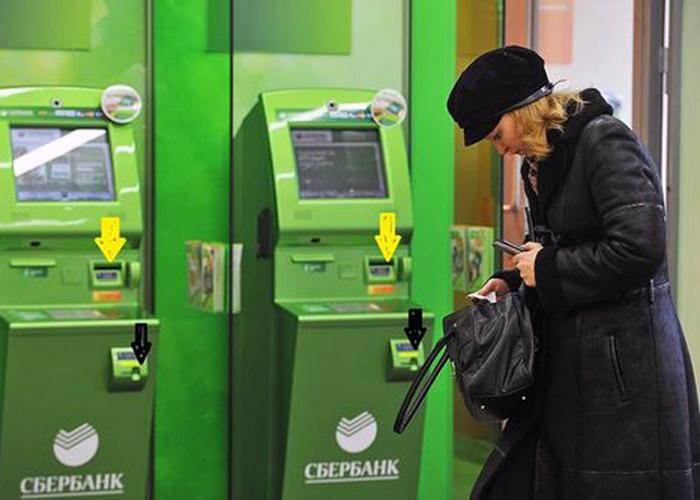 Купюры выпустили, но банкоматы пока не настроили