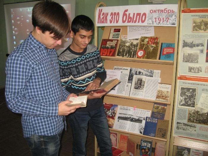 В шахтинских библиотеках проводят медиауроки о революции