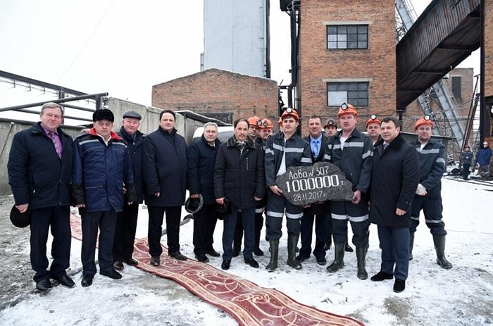 """На шахте """"Дальняя"""" отметили шахтёрский Новый год"""
