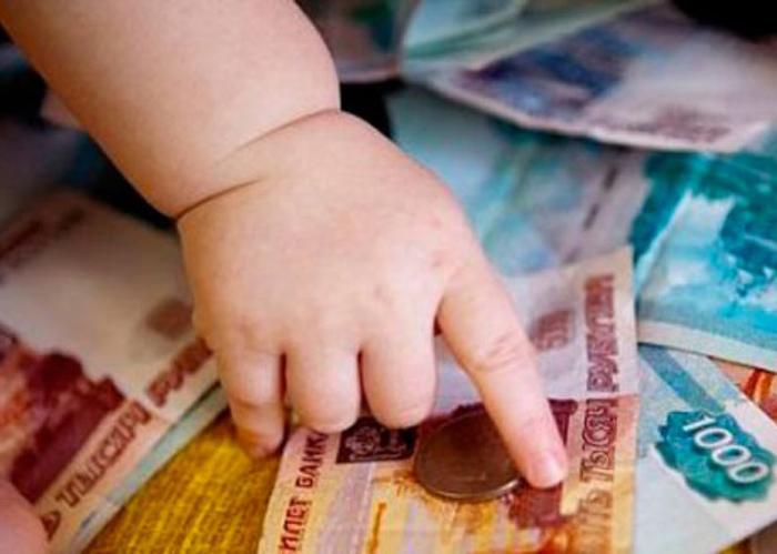 300 тысяч за первого ребенка в башкирии путайте