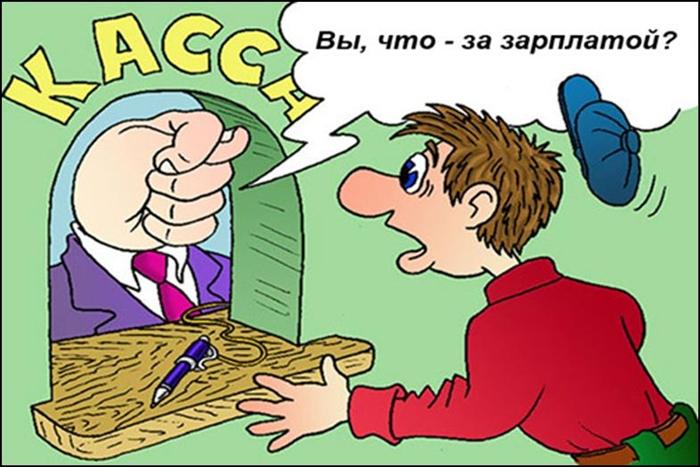 """Против руководства ООО """"МИРА"""" возбуждено уголовное дело за невыплату зарплаты"""