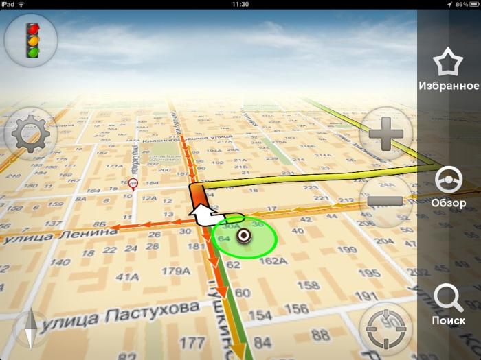 """""""Яндекс. Навигатор"""" научился работать без Интернета"""