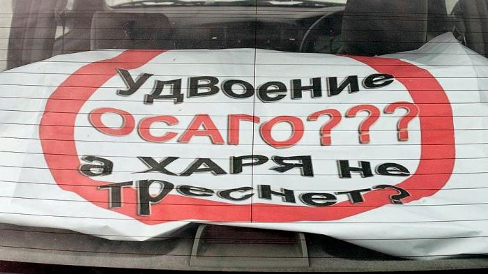 В РСА подтвердили массовый отказ страховщиков от ОСАГО