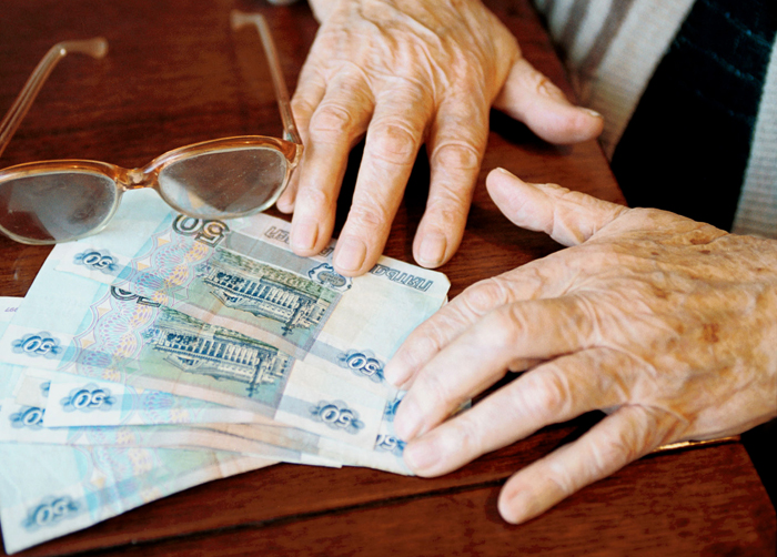 Пенсии ждет индексация