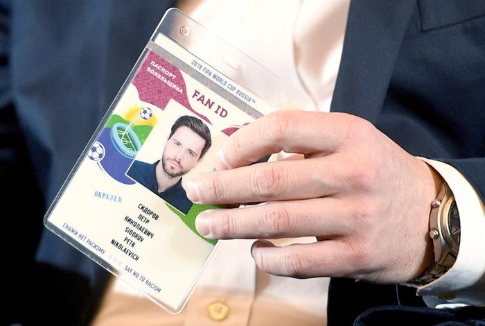 В Ростове начал работать  Центр выдачи паспортов болельщиков #ЧМ-2018