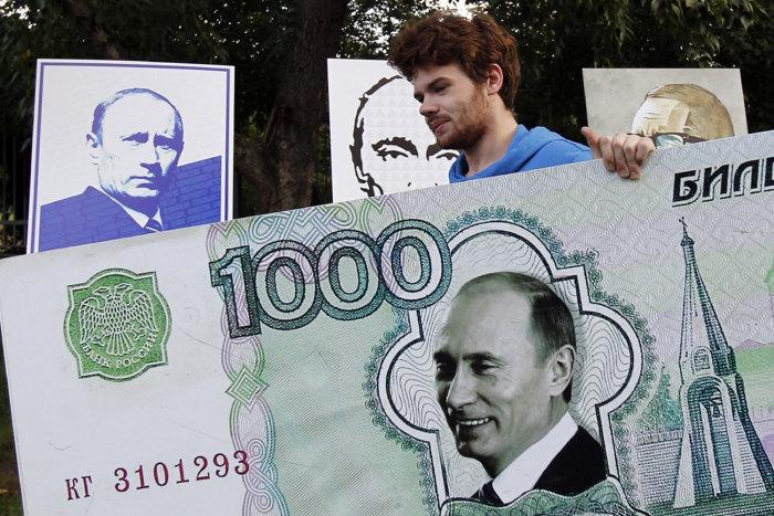Госдума согласилась списать долги по налогам жителей России