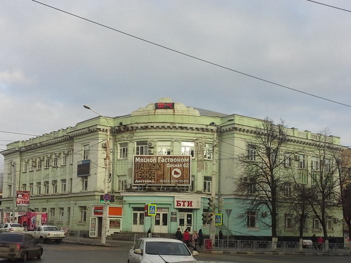 Здание в центре Шахт, где живёт Пенсионный фонд, будут ремонтировать