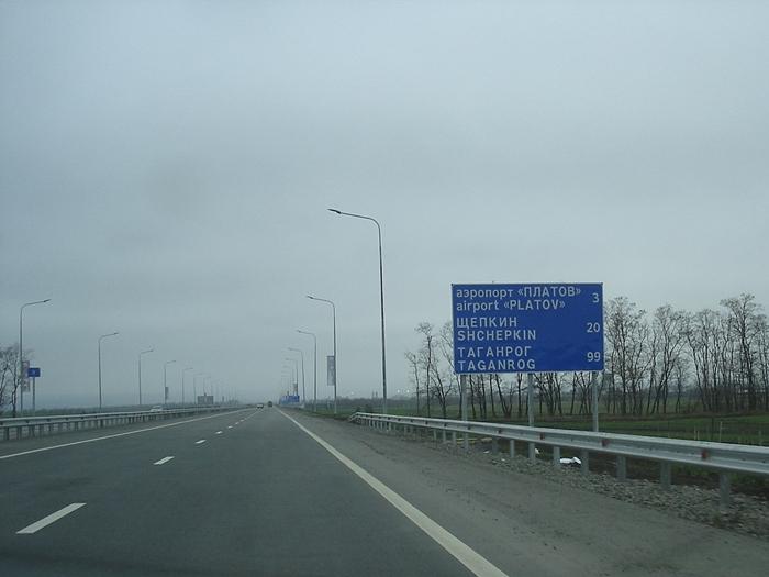 """Теперь в аэропорт """"Платов"""" из Шахт добраться станет легче"""