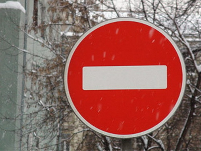 Перекроют движение транспорта в связи с конференцией по транспортной безопасности