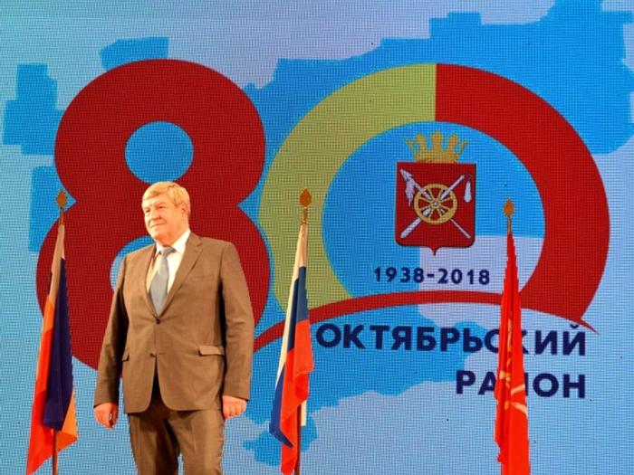 Октябрьский район отпраздновал 80-летний юбилей