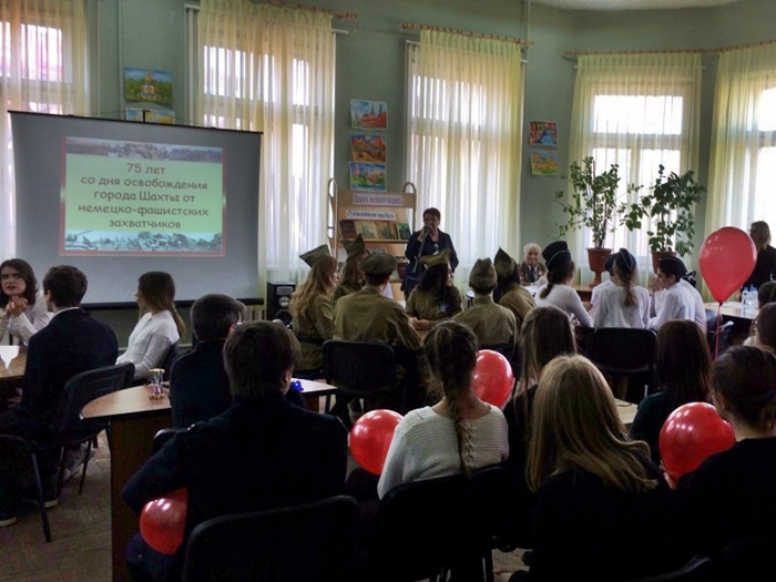 Шахтинские старшеклассники получили домашнее задание: представить себя в оккупированном городе